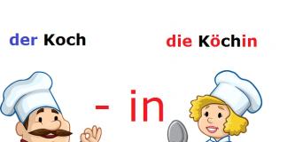 nemacki nastavak imenice ženskog roda