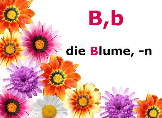nemački slovo B reči